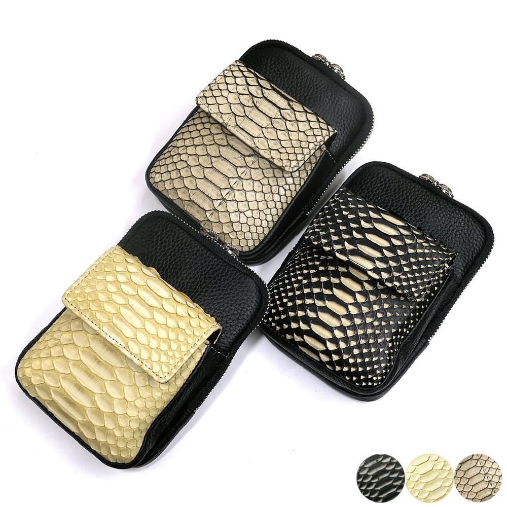 ベルトポーチ 革 メンズ 蛇革 パイソン 牛革 レザー ウエストポーチ ゼブラ 各色 ブラック ベージュ ゴールド