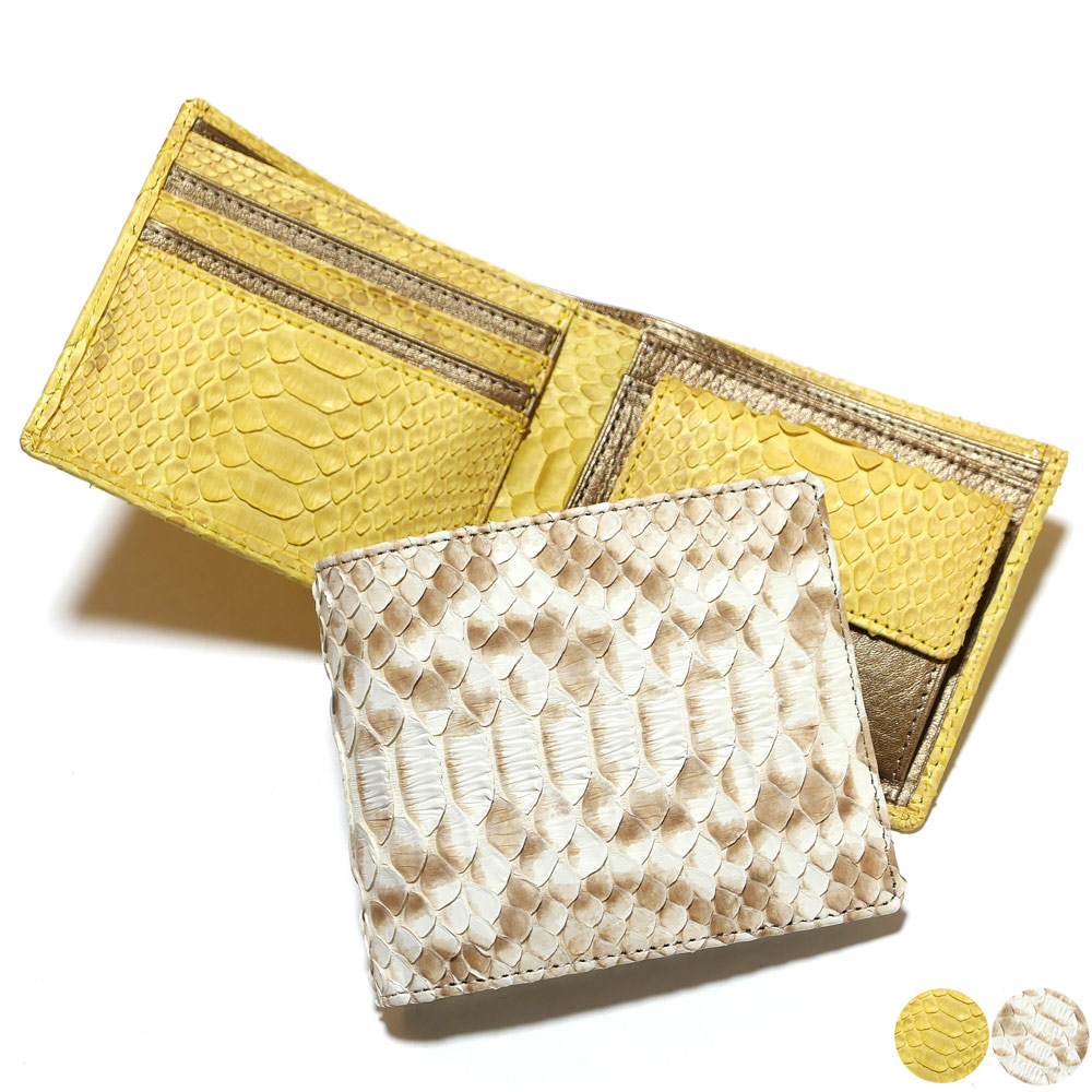 財布 二つ折り財布 モラレス パイソン革 蛇革 牛革 小銭入れあり カード収納 日本製 ハーフブリーチ3 全2色