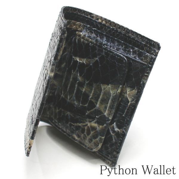 財布 二つ折り財布 ダイヤモンドパイソン へび 本革 ボックス型小銭入れ ハードシェード ブラック