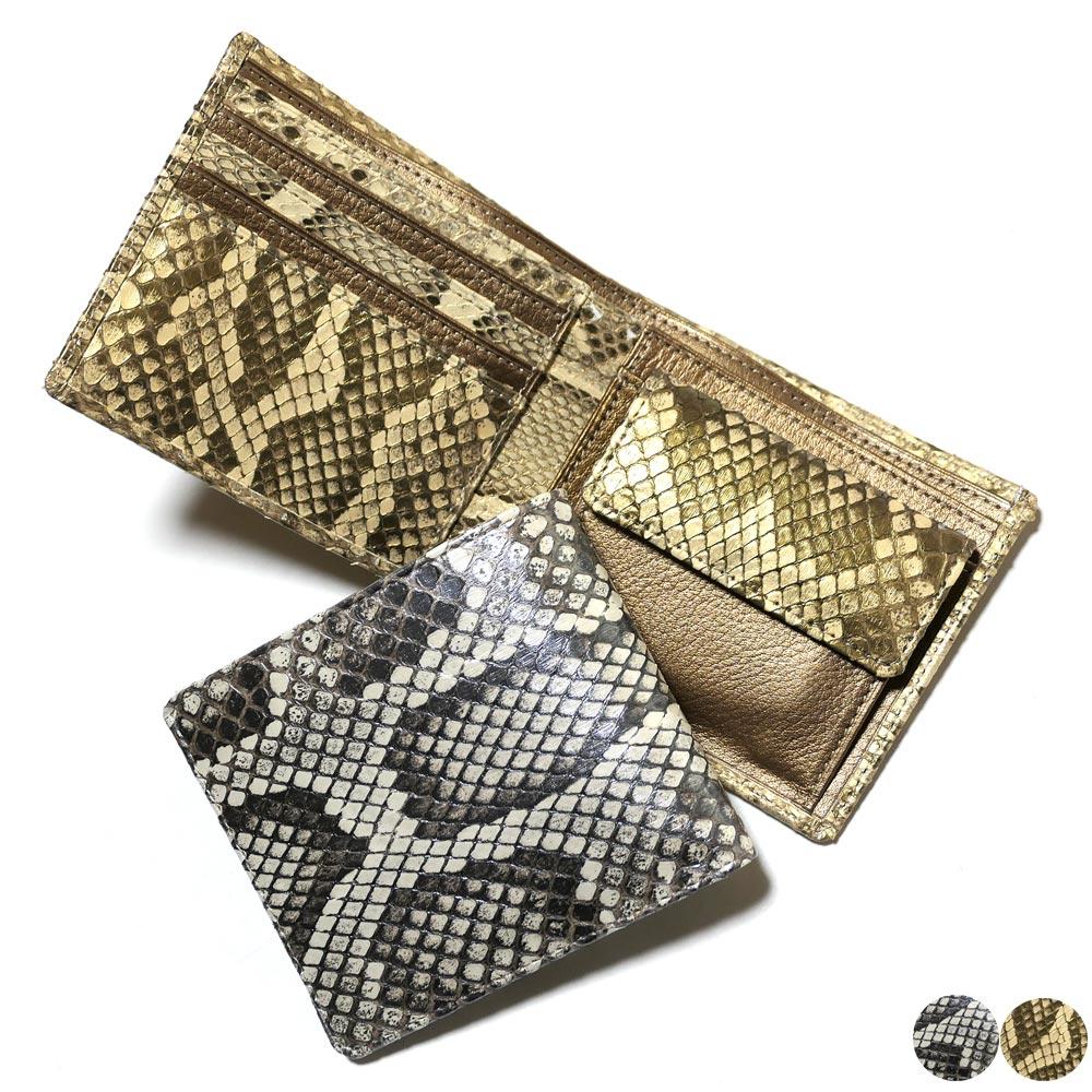 財布 二つ折り財布 モラレス パイソン革 蛇革 牛革 小銭入れあり カード収納 日本製 パール3 全2色