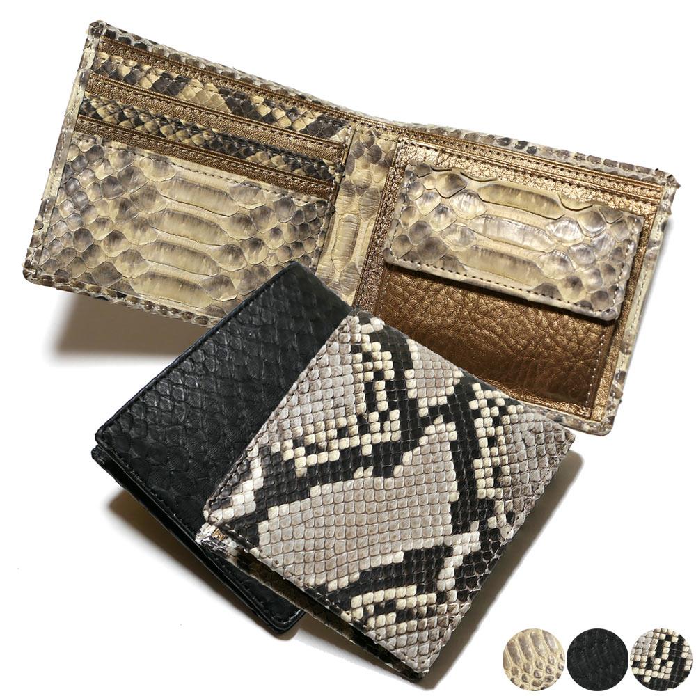 財布 二つ折り財布 ダイヤモンドパイソン ヘビ 蛇 牛 小銭入れあり 本革 マット3 全3色