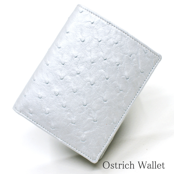 オーストリッチ革 財布 駝鳥革 オースト レザー 本革 財布 二つ折り財布 折り財布 レディース財布 メンズ財布 ボックス型小銭入れ付 送料無料 白 パール ホワイト