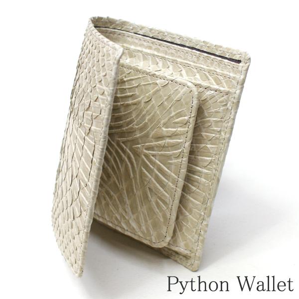 財布 二つ折り財布 折り財布 無双財布 ヘビ 蛇 パイソン 革 へび レディース財布 メンズ財布 ボックス型 小銭入れ付 カード収納 日本製 ウェーブ風型押し仕上げ ベージュ