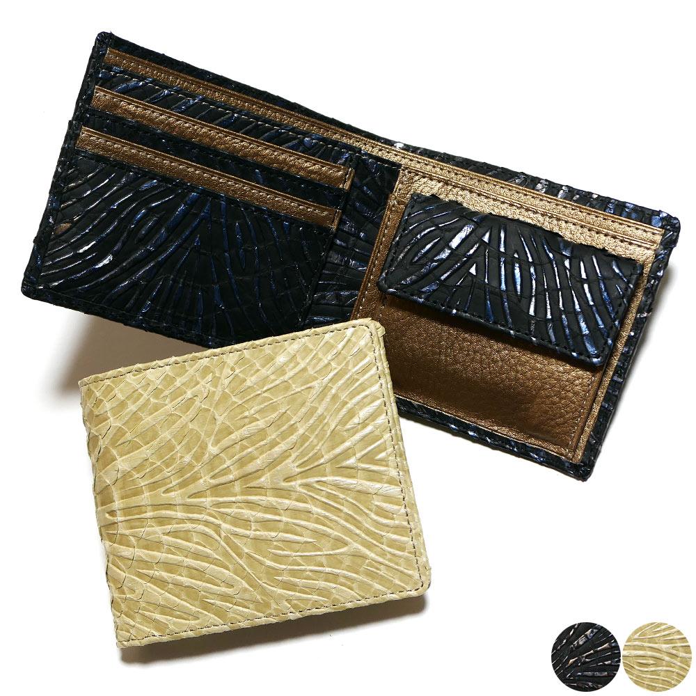 財布 二つ折り財布 ダイヤモンドパイソン ヘビ 蛇 牛 小銭入れあり 本革 柄 型押し ウェーブ3 全2色