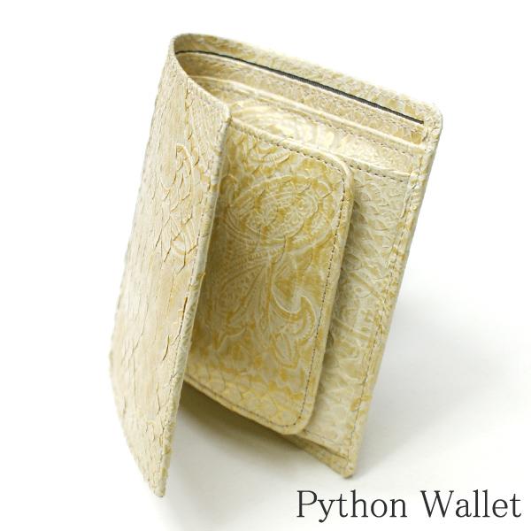 財布 二つ折り財布 折り財布 無双財布 ヘビ 蛇 パイソン 革 へび レディース財布 メンズ財布 ボックス型 小銭入れ付 カード収納 日本製 ペイズリー柄型押し仕上げ ゴールド