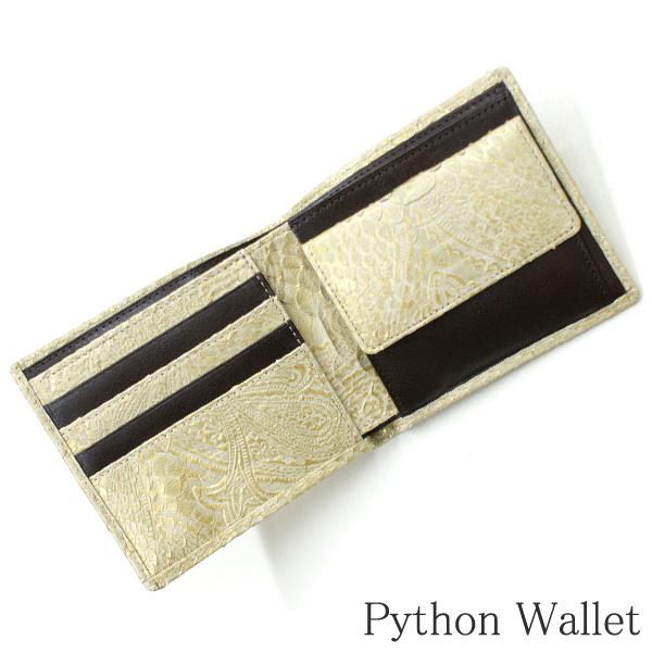 財布 二つ折り財布 小銭入れあり カード収納 メンズ レディース 折り財布 パイソン革 蛇革 牛革 革財布 サイフ さいふ 札入れ 本革財布 日本製 ペイズリー柄 ゴールド