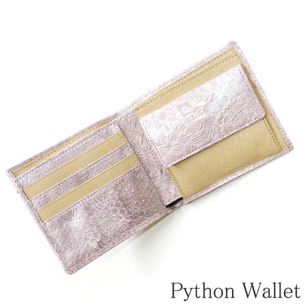 財布 二つ折り財布 小銭入れあり カード収納 レディース 折り財布 パイソン革 蛇革 牛革 革財布 サイフ さいふ 札入れ 本革財布 日本製 ペイズリー柄 ピンク