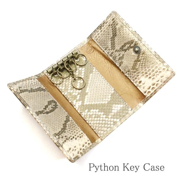 キーケース 本革 キーホルダー パイソン革 蛇革 へび革 レザー 5連金具 キーケース メンズ レディース ギフト プレゼント ブロンズ