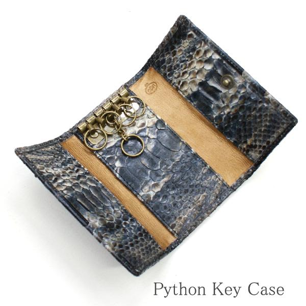 キーケース 本革 キーホルダー パイソン革 蛇革 へび革 レザー 5連金具 キーケース メンズ レディース ギフト プレゼント ハードシェード ブラック