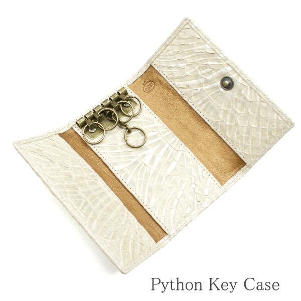 キーケース 本革 キーホルダー パイソン革 蛇革 へび革 レザー 5連金具 キーケース メンズ レディース ギフト プレゼント 日本製 ウェーブ風型押し仕上げ ベージュ