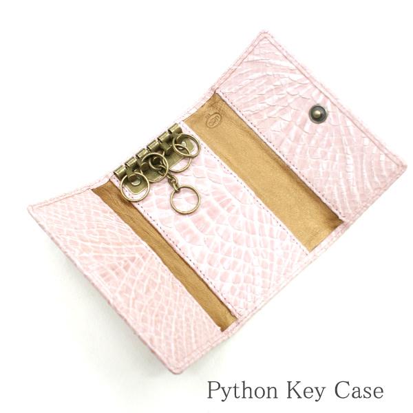 キーケース 本革 キーホルダー パイソン革 蛇革 へび革 レザー 5連金具 キーケース レディース ギフト プレゼント 日本製 ウェーブ風型押し仕上げ ピンク