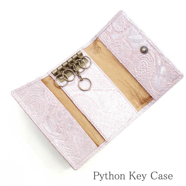 キーケース 本革 キーホルダー パイソン革 蛇革 へび革 レザー 5連金具 キーケース メンズ レディース ギフト プレゼント 日本製 ペイズリー柄 型押し仕上げ ピンク