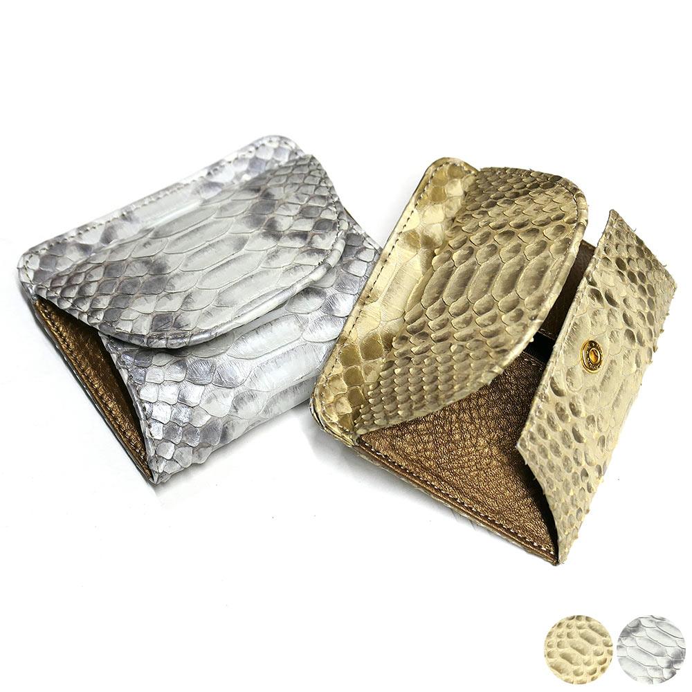 パイソン ヘビ革 本革 財布 札入れ 封筒型 ボックス小銭入れ付 パール 2 全2色