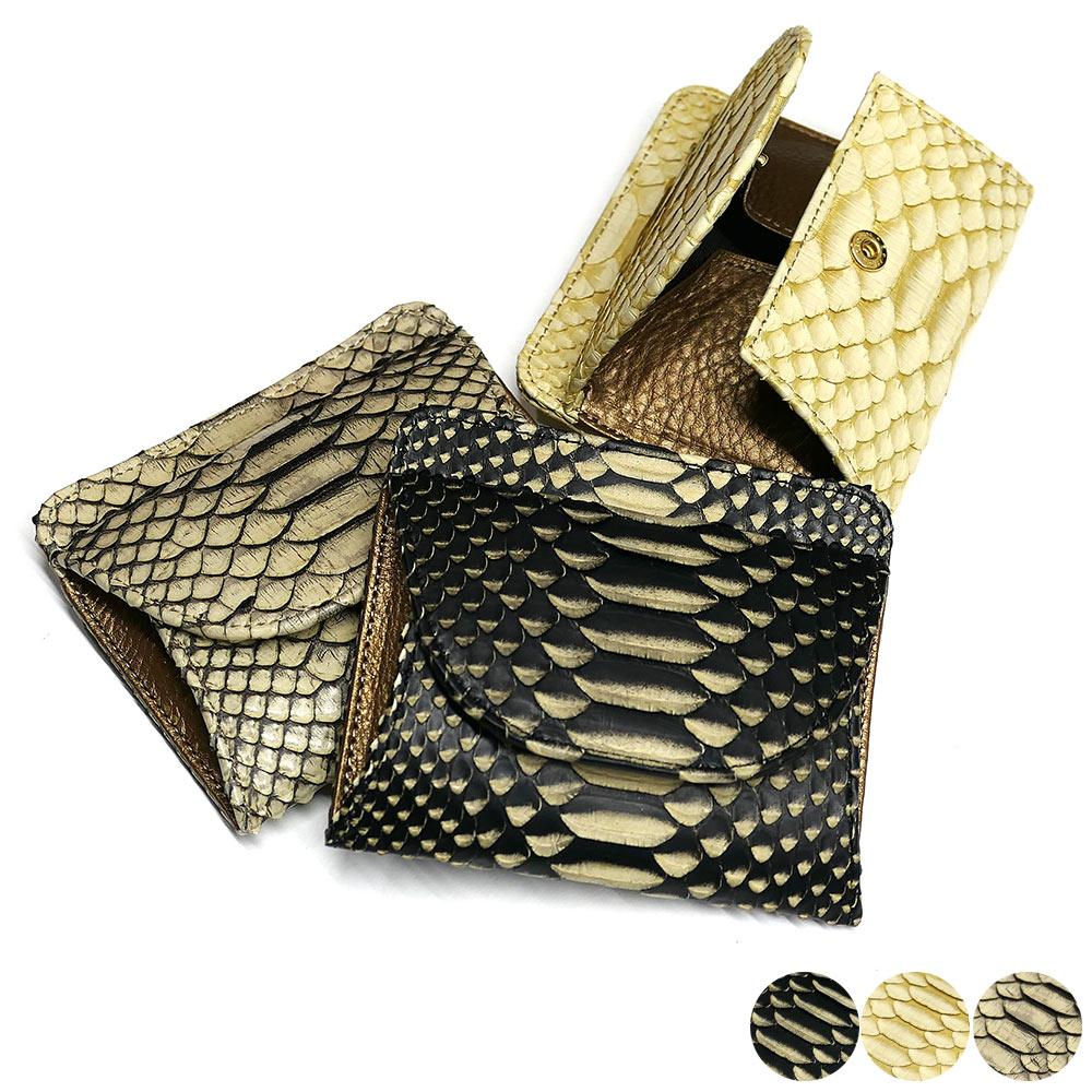 パイソン ヘビ革 本革 財布 札入れ 封筒型 ボックス小銭入れ付 ゼブラ柄 2 全3色
