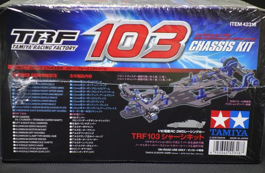 1/10RC TRF103 シャーシキット