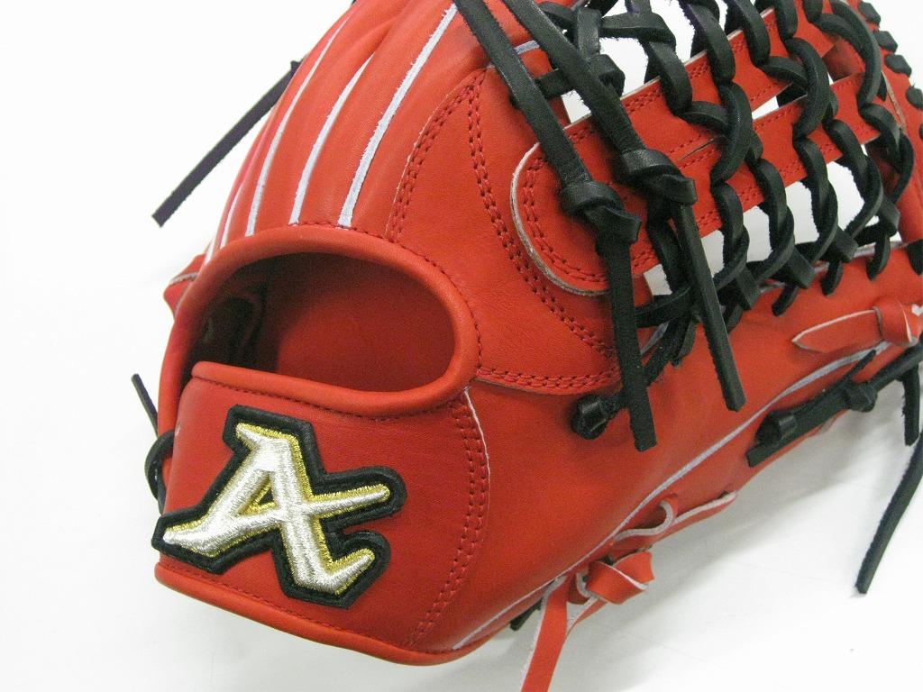 高校野球 ボーイズリーグ リトルシニア 外野 直送商品 新入部員 ATOMS 硬式用 型付け 送料無料 外野手用 超人気 GlobalLine