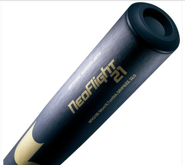 【在庫限り25%OFF】SSK硬式金属バット 83cm900g 【NeoFlight 21】
