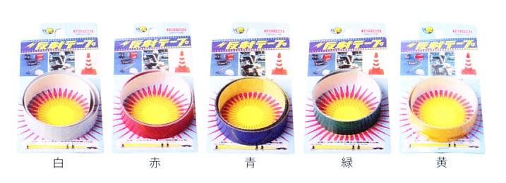 ◆在庫限り◆ サンエス技研 反射テープ サイズ: 激安通販 幅 20 1m mm×長さ