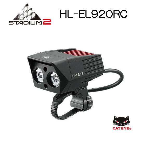 スタジアム2 HL-EL920RC
