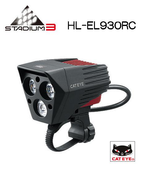 スタジアム2 HL-EL930RC