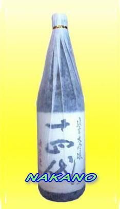【2019年3月】十四代 純米大吟醸 酒未来 1800ml