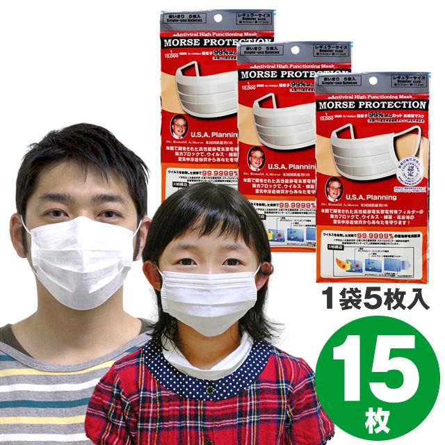 3 n99 mask