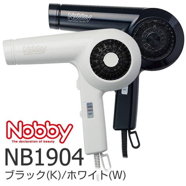 テスコム Nobby(ノビー) NB1904ヘアードライヤー