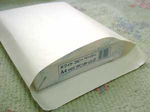 封筒 角0 白色封筒 ホワイト 100g 500枚