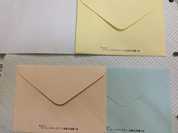 ハート クラフトカラー封筒 パステル クリーム 名刺入封筒 16 ダイヤ貼 1000枚 yh0131