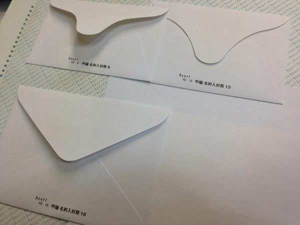 送料無料 封筒 名刺入封筒 1000枚 白封筒 甲陽 ダイヤ貼 はがきサイズ2つ折 送料無料 激安 お買い得 キ゛フト かわいい ye0016 全店販売中 ミニ封筒 ホワイト紙 16