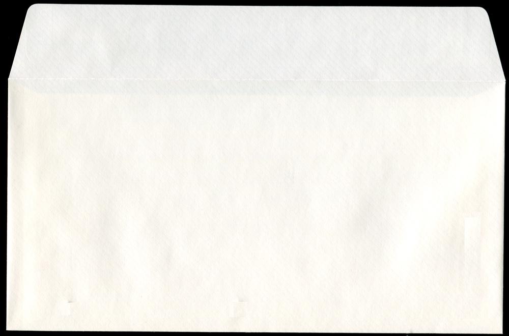 封筒 白封筒 カマス貼 洋長3 ニューライン ホワイト 枠なし 500枚 yx1901
