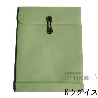 封筒 クラフトカラー封筒 角2 保存袋 ( マチ つき ) ウグイス 120g 400枚 bc0273
