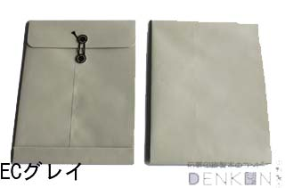 封筒 パステルカラー封筒 角2 保存袋 ( マチ つき ) パステル グレー 150gg 1000枚 bp0276
