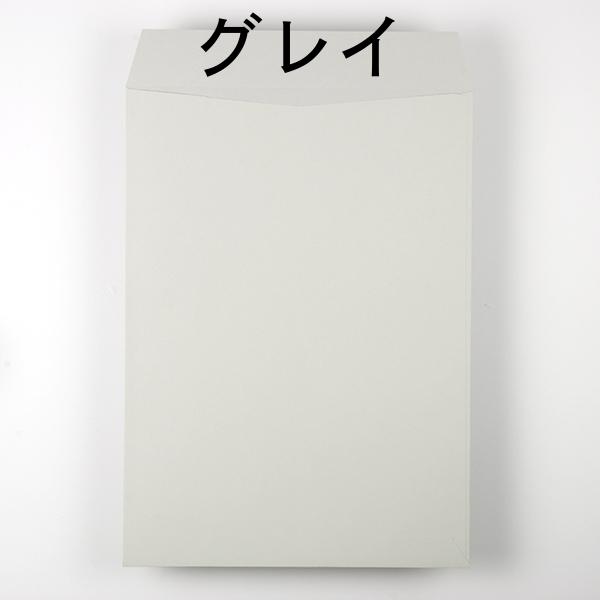 封筒 パステルカラー封筒 角2 透けないコーティング パステル グレー 100g ヨコ貼 枠なし 1000枚 kr0276