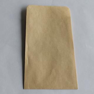 特殊封筒 ガゼット クラフト70 1000枚
