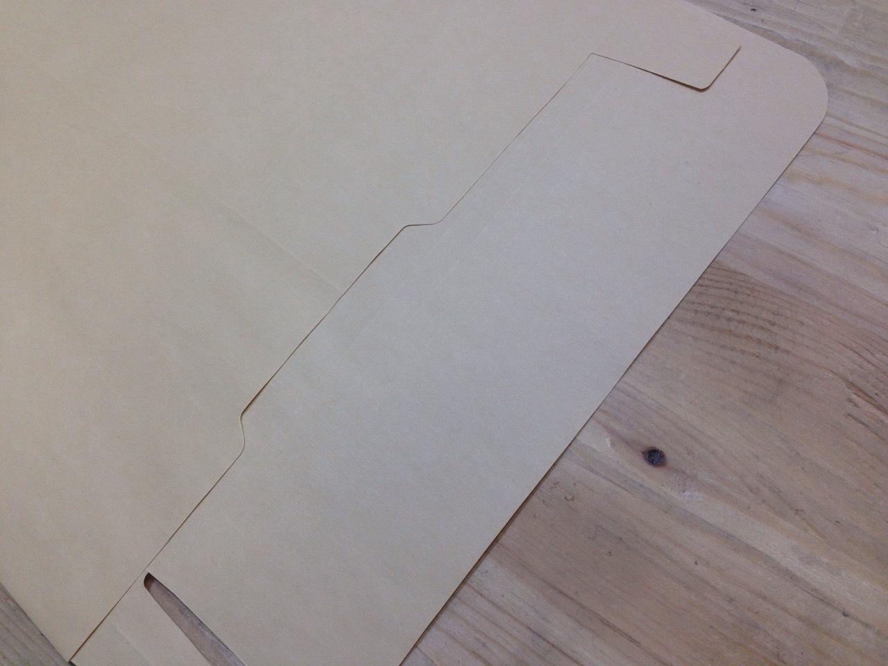 封筒 クラフト封筒 角2 保存袋 ( マチ つき ) クラフト 120g 胴貼り 1000枚 b8206