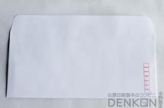 送料無料 封筒 白封筒 カマス貼 洋4 枠入 割引 日本メーカー新品 ya5420 200枚 初芝