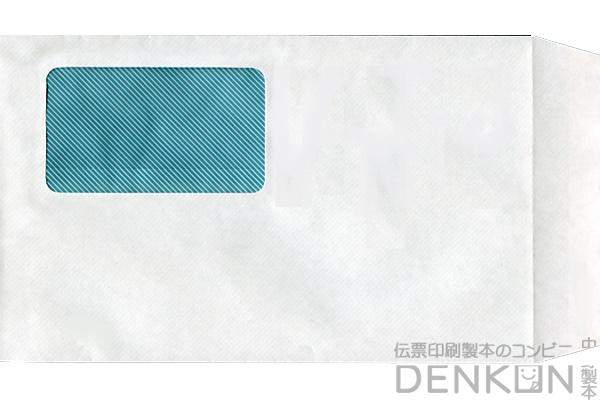 封筒 角8 給料袋 窓 透けない封筒 青地紋 ホワイト 1000枚 70g 白封筒 窓付き封筒 ミエナイ 見えない 白色