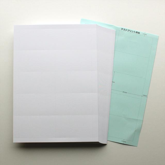 名刺 10面付 マイクロミシン 110枚 JETクールMW インクジェット 【 名入れ 印刷なし 紙の販売です 】【10面付け( A4 サイズ ) ミシン目入】