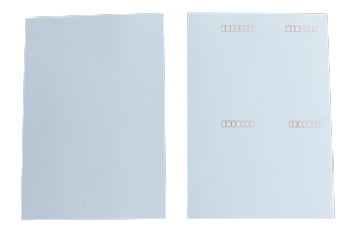 はがき 4面付(クワエ付) No.4023 ケント 並口 片面 Dタイプ(切手枠ナシ)
