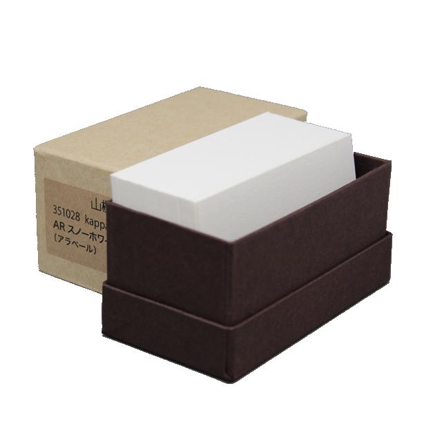 4 号 kappan 今だけスーパーセール限定 名刺 4号 ARスノーホワイト 100 安心と信頼 紙の販売です 活版印刷用 箱 枚 名入れ印刷なし