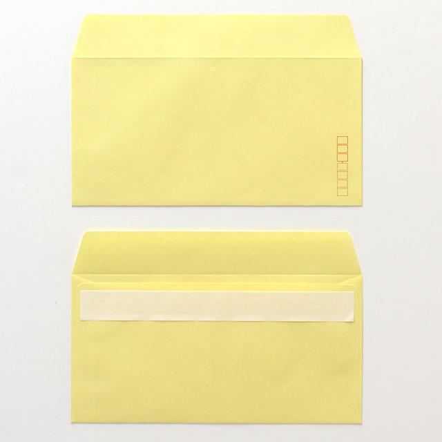 封筒 洋長3 (235×120mm)カマス貼 口糊付き封筒(グット) Kカラー封筒 85g 1000枚