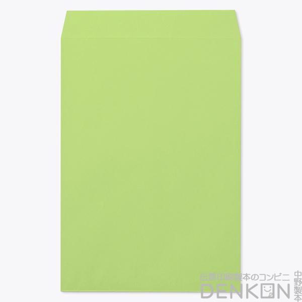 封筒 角1 Kカラー グリーン ( 紙厚 : 100 )( 郵便番号の枠:なし )( 中貼 ) 500枚 クラフトカラー ビビットカラー