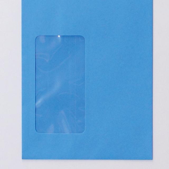封筒 クラフトカラー封筒 長3 スチック 窓付封筒 窓 45×90mm ブルー 70g センター貼 枠なし 1000枚 md3120