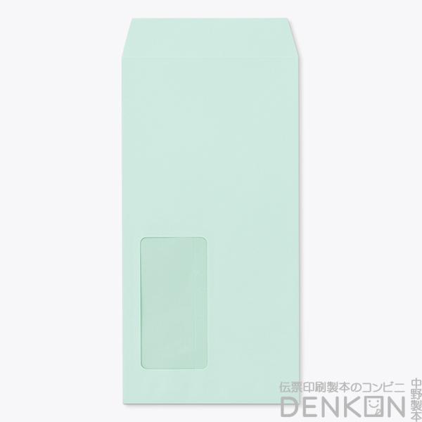 封筒 長3 A723 (ECグリーン) 窓付 サイズ:45×90mm ( 紙厚 : 80 )( 郵便番号の枠:なし )( 中貼 ) 1000枚