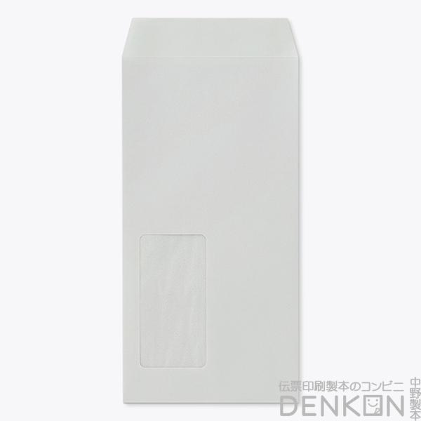 長3Kカラー スカイ グラシン紙 窓:45×90( 紙厚 : 85 )( 郵便番号の枠:なし )( 中貼 ) 1000枚