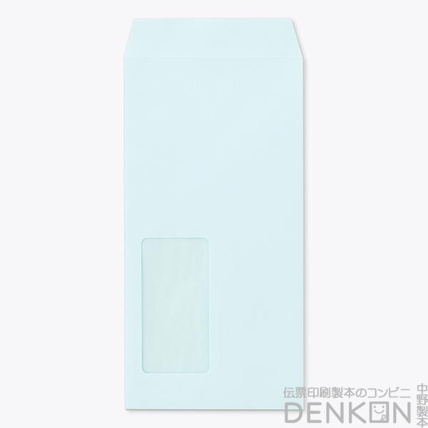 封筒 長3ECブルー グラシン紙 窓付 サイズ:45×90( 紙厚 : 80 )( 枠:なし )( 中貼 ) 1000枚