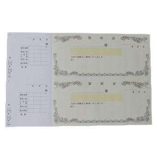 単式領収証 小切手サイズ 2面付 文字入 黄 R-205