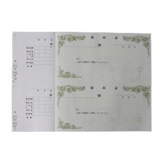 単式領収証 小切手サイズ 2面付ドブ付 文字入 緑 R-2140