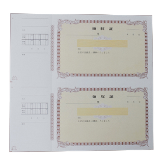 単式領収証 大判サイズ 2面付 文字入 赤 R-222